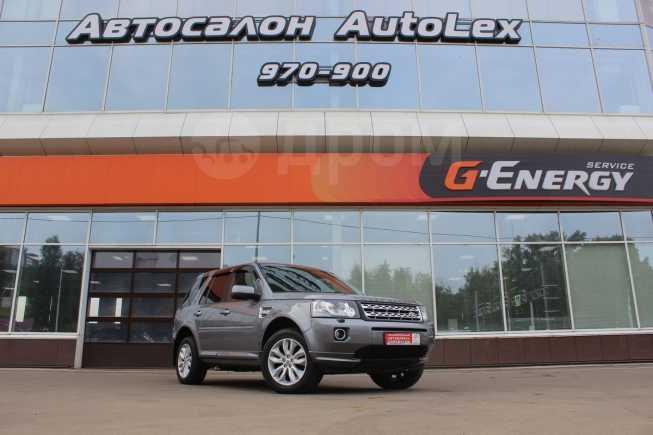 Land Rover Freelander, 2012 год, 985 000 руб.