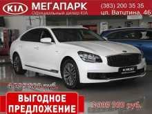 Новосибирск K900 2019