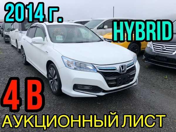Honda Accord, 2014 год, 1 238 000 руб.