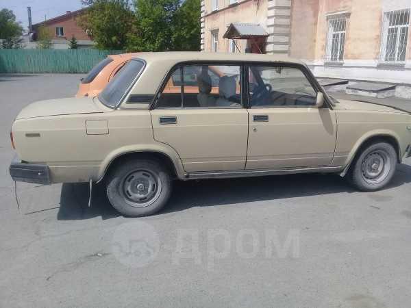 Лада 2105, 1992 год, 30 000 руб.