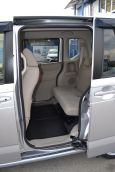 Honda N-BOX, 2014 год, 469 000 руб.