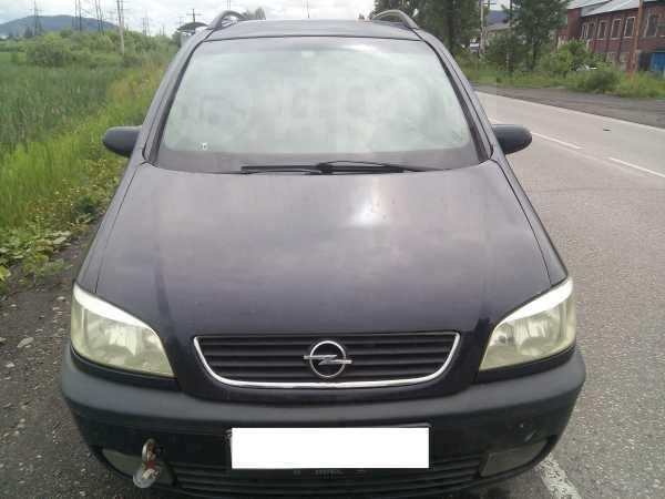 Opel Zafira, 2003 год, 100 000 руб.