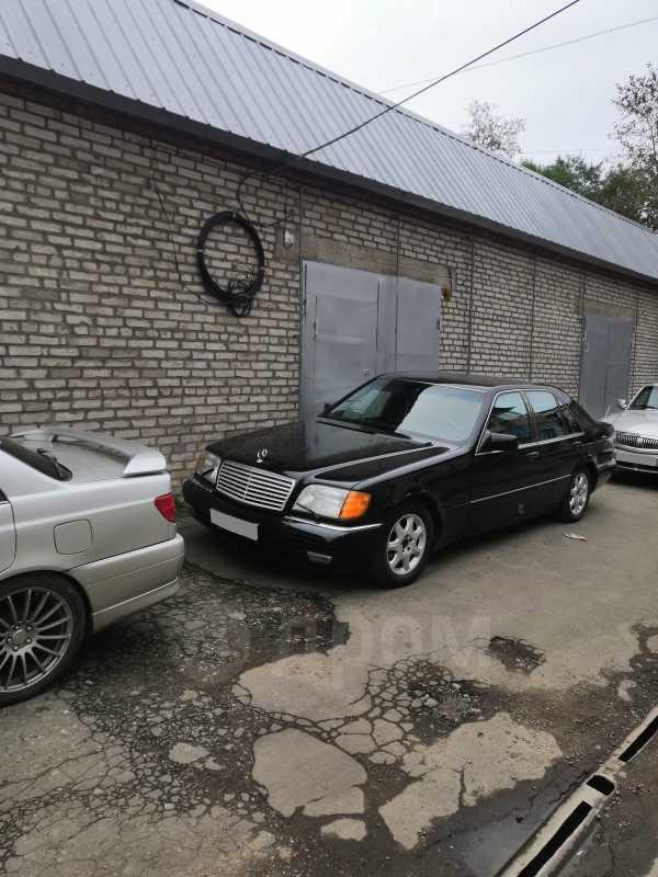 Mercedes-Benz S-Class, 1994 год, 450 000 руб.