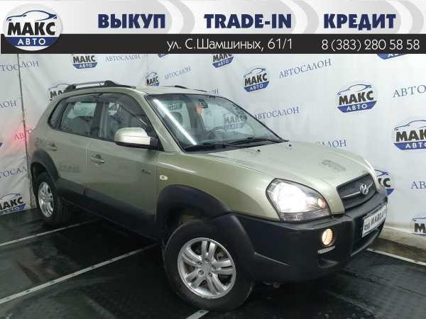 Hyundai Tucson, 2007 год, 555 000 руб.