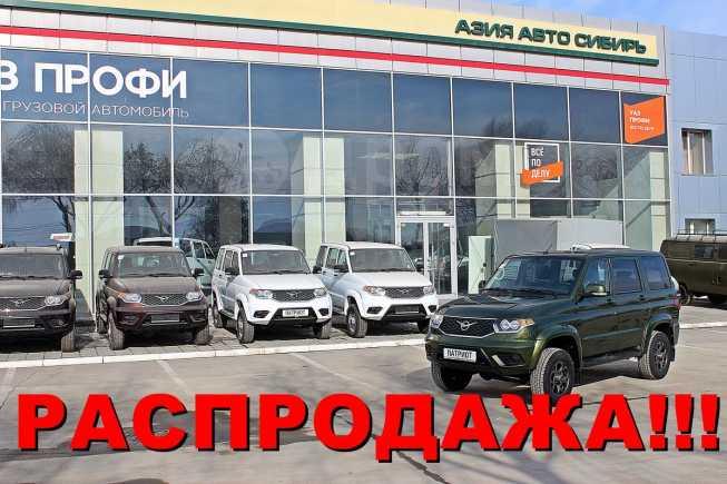 УАЗ Патриот, 2019 год, 910 000 руб.