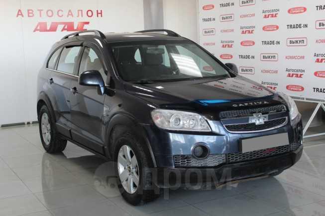 Chevrolet Captiva, 2007 год, 480 000 руб.