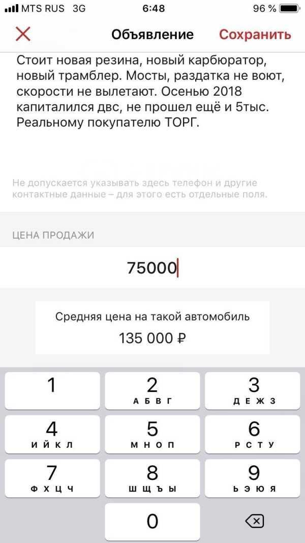 УАЗ Буханка, 2000 год, 85 000 руб.