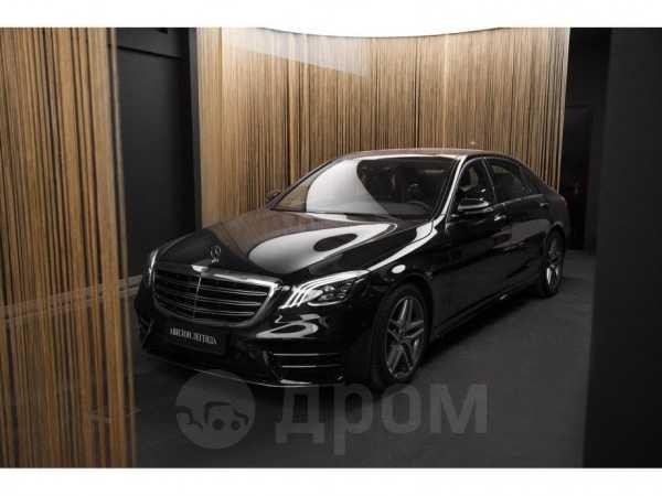 Mercedes-Benz S-Class, 2018 год, 9 035 860 руб.