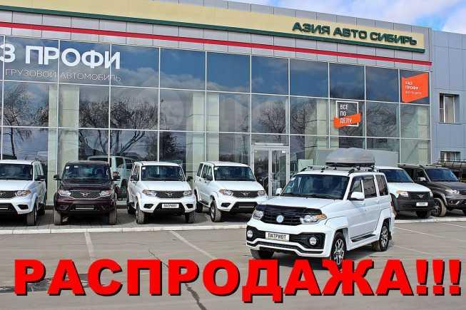 УАЗ Патриот, 2019 год, 1 249 000 руб.