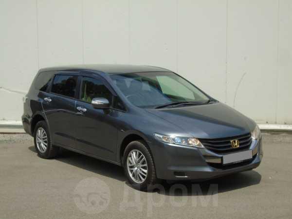 Honda Odyssey, 2012 год, 845 000 руб.