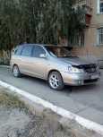 Toyota Gaia, 1998 год, 280 000 руб.