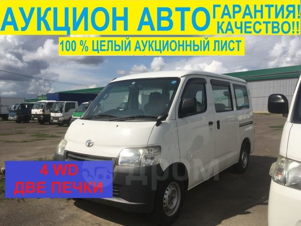 Toyota Town Ace, 2013 год, 671 000 руб.