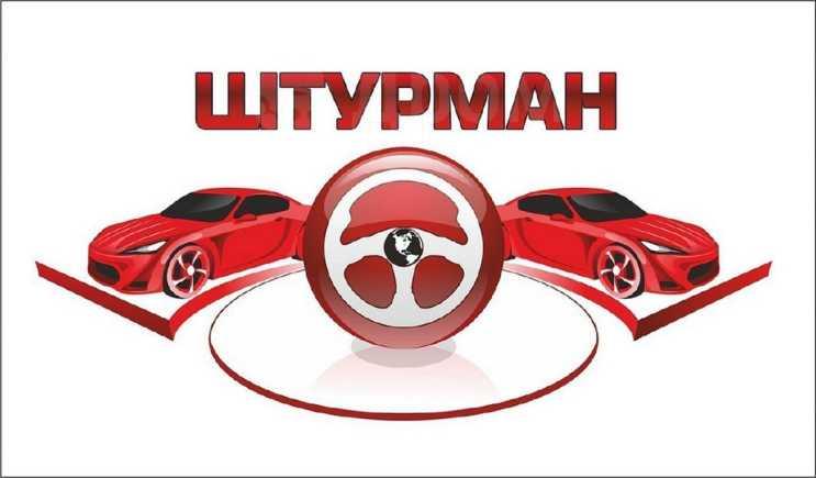Renault Symbol, 2007 год, 275 888 руб.