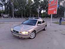 Новосибирск S60 2002