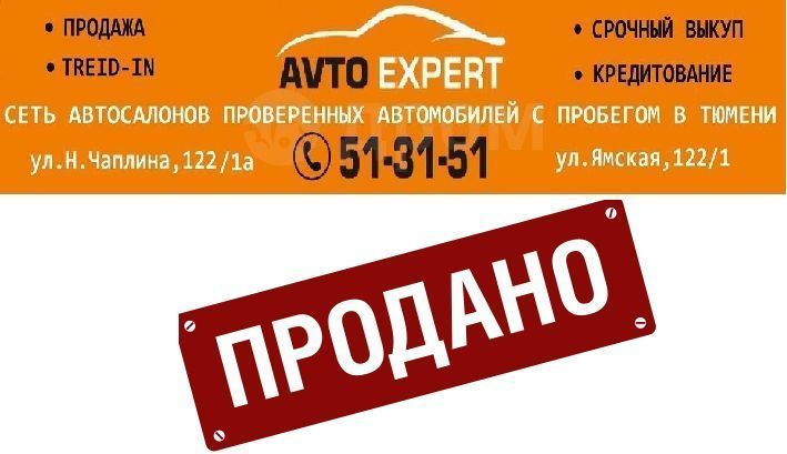 Citroen C4, 2013 год, 499 998 руб.