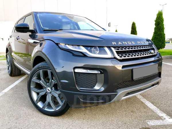 Land Rover Range Rover Evoque, 2017 год, 2 570 000 руб.