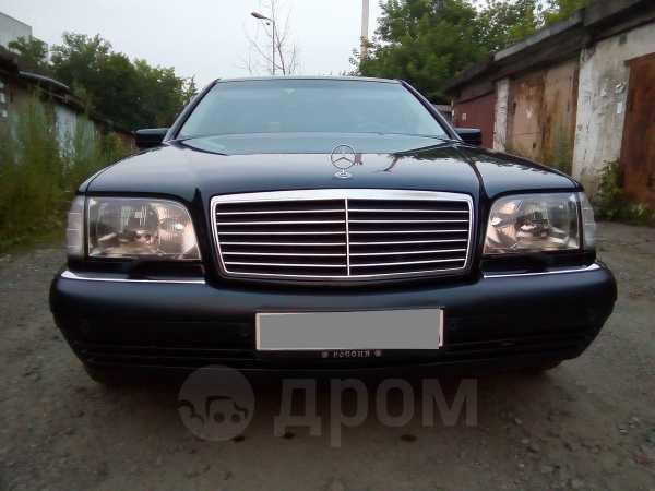 Mercedes-Benz S-Class, 1996 год, 630 000 руб.