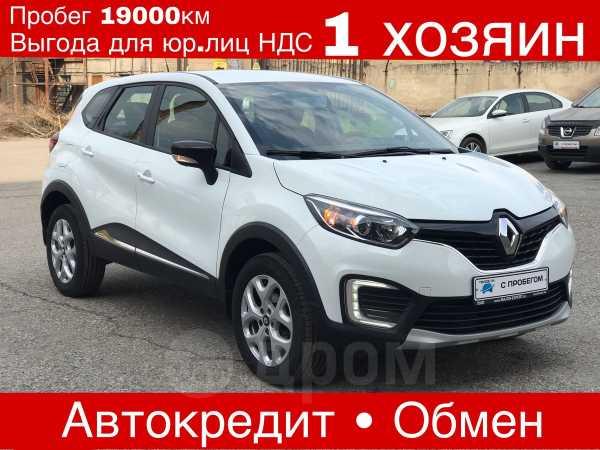 Renault Kaptur, 2017 год, 869 900 руб.