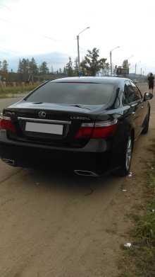 Улан-Удэ LS600hL 2008