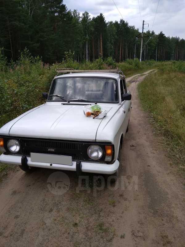 Москвич 412, 1994 год, 51 000 руб.