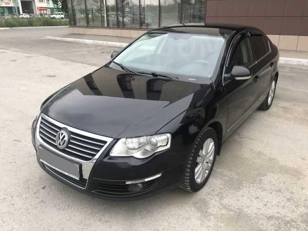 Volkswagen Passat, 2010 год, 459 999 руб.