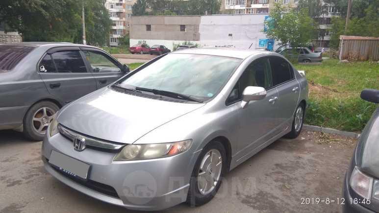 Honda Civic, 2006 год, 295 000 руб.
