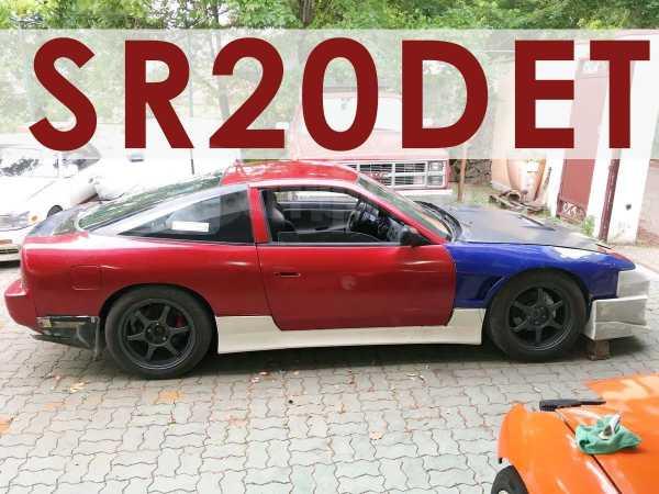 Nissan 240SX, 1989 год, 400 000 руб.