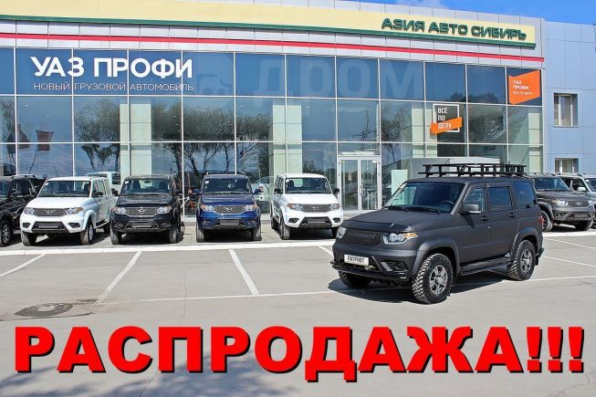УАЗ Патриот, 2019 год, 1 150 000 руб.