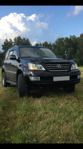 Прокопьевск GX470 2003