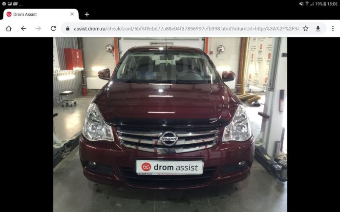 Nissan Almera, 2017 год, 505 000 руб.