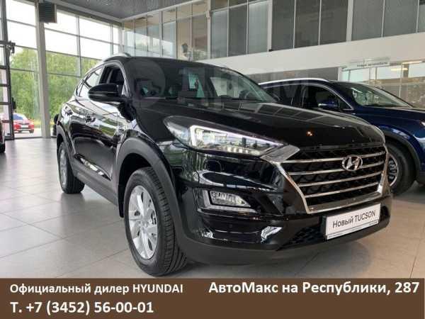 Hyundai Tucson, 2019 год, 1 629 000 руб.