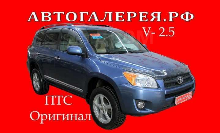 Toyota RAV4, 2010 год, 898 000 руб.