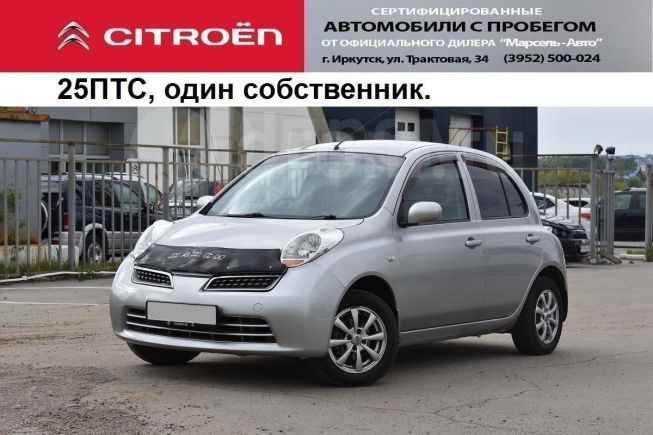 Nissan March, 2010 год, 295 000 руб.