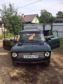 Иркутск 2102 1976