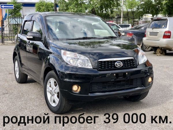 Daihatsu Be-Go, 2014 год, 989 000 руб.