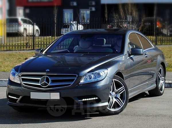 Mercedes-Benz CL-Class, 2008 год, 1 150 000 руб.