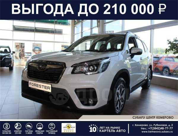 Subaru Forester, 2019 год, 2 203 650 руб.