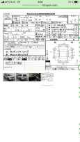 Toyota Land Cruiser Prado, 2016 год, 2 429 000 руб.