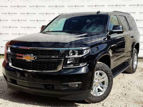 Chevrolet Tahoe, 2018 год, 4 565 000 руб.