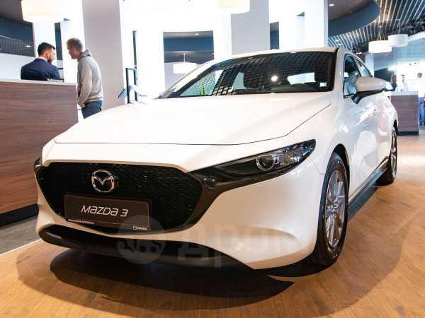 Mazda Mazda3, 2019 год, 1 553 000 руб.
