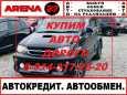 Daihatsu Terios, 2005 год, 418 000 руб.