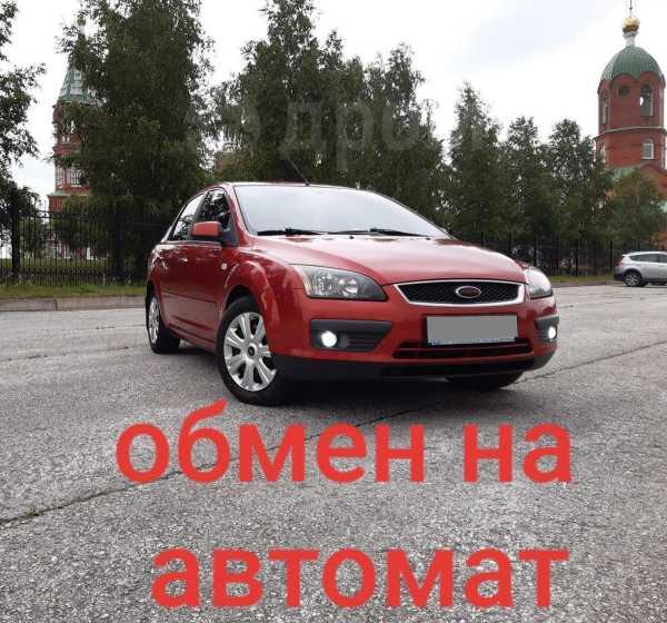Ford Focus, 2008 год, 345 000 руб.