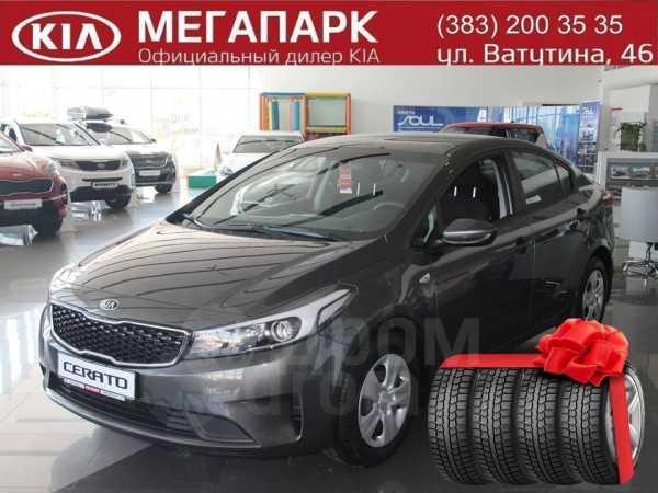Kia Cerato, 2019 год, 979 900 руб.
