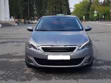 Екатеринбург 308 2014