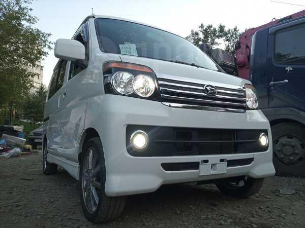 Daihatsu Atrai, 2013 год, 430 000 руб.
