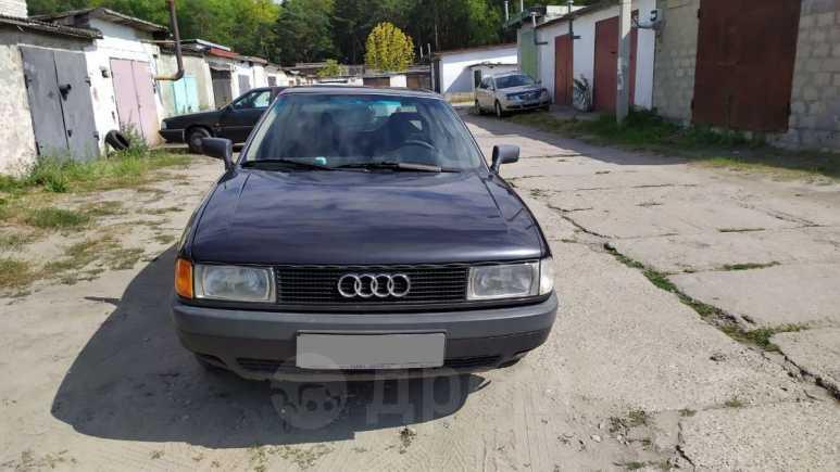 Audi 80, 1991 год, 98 000 руб.