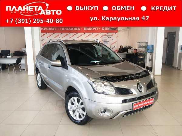 Renault Koleos, 2008 год, 577 000 руб.