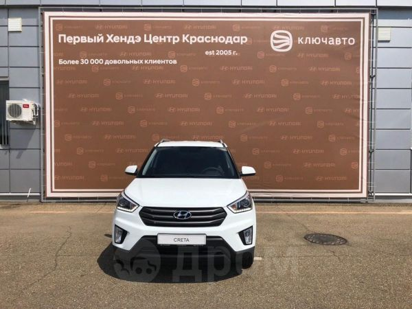 Hyundai Creta, 2019 год, 1 346 118 руб.