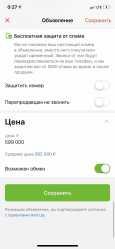 Лада Веста, 2018 год, 599 999 руб.