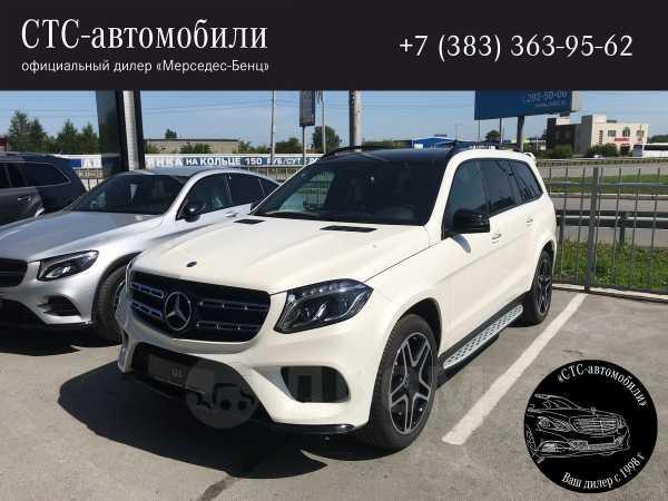 Mercedes-Benz GLS-Class, 2019 год, 6 000 000 руб.